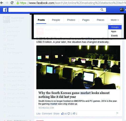 Fb search bar